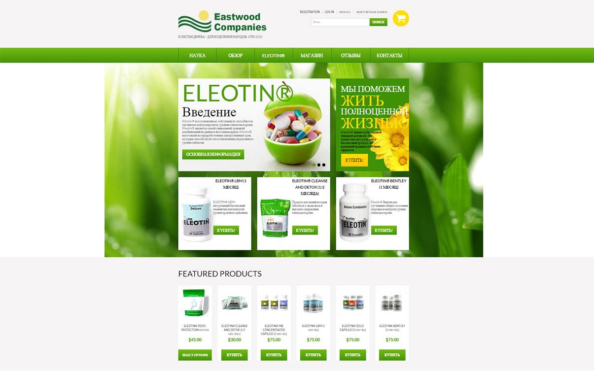 eCommerce development in Vancouver